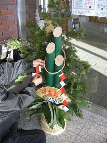 2008.12.26.JPG