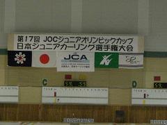 11.20.JPG