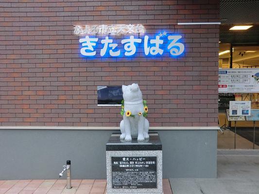 H24.7.11 1.JPG