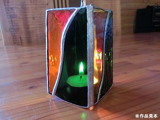 stainedglass_lamp_1.jpg